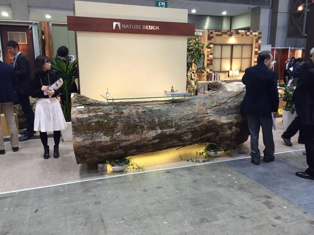 欅テーブル
